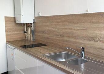 Location Appartement 1 pièce 32m² Concarneau (29900) - photo