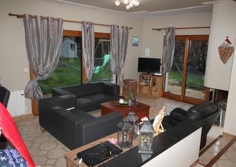Vente Maison 7 pièces 135m² MELLAC - Photo 1