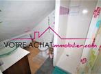 Vente Appartement 1 pièce 36m² Arzano - Photo 3
