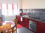 Location Appartement 2 pièces 57m² Concarneau (29900) - Photo 1