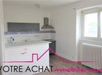 Vente Appartement 4 pièces 55m² QUIMPERLE - Photo 2