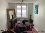 Vente Maison 5 pièces 102m² LE RELECQ KERHUON - Photo 6