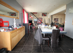 Vente Immeuble 345m² LE TREVOUX - Photo 2