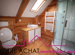 Vente Maison 8 pièces 195m² QUERRIEN - Photo 9