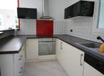 Vente Maison 6 pièces 109m² CLOHARS CARNOET - Photo 3