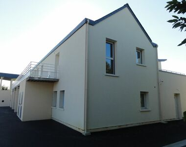 Vente Appartement 3 pièces 73m² CONCARNEAU - photo