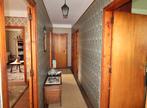 Vente Maison 8 pièces 150m² TREGUNC - Photo 9