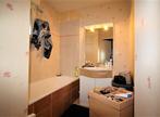Vente Appartement 2 pièces 50m² Hennebont - Photo 4