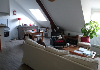 Vente Immeuble 160m² QUIMPERLE - Photo 1