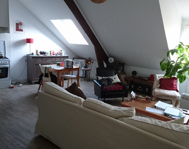 Vente Immeuble 160m² QUIMPERLE - photo