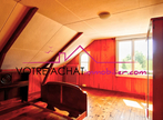 Vente Maison 5 pièces 108m² PONT AVEN - Photo 8