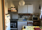 Vente Maison 5 pièces 80m² MORANGIS - Photo 5