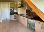 Location Appartement 4 pièces 100m² Chilly-Mazarin (91380) - Photo 2