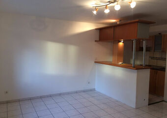 Location Appartement 2 pièces 37m² Morangis (91420) - photo