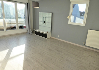 Vente Appartement 4 pièces 79m² CHILLY MAZARIN - Photo 1