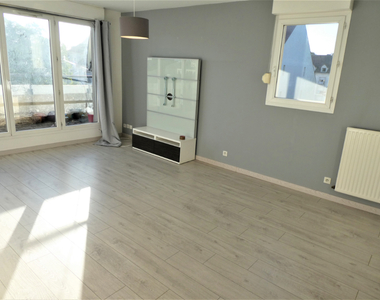 Vente Appartement 4 pièces 79m² CHILLY MAZARIN - photo