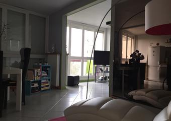 Location Appartement 4 pièces 74m² Chilly-Mazarin (91380) - Photo 1
