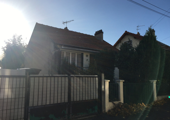 Vente Maison 5 pièces 80m² MORANGIS - Photo 1