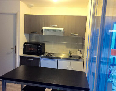 Location Appartement 1 pièce 25m² Chilly-Mazarin (91380) - photo