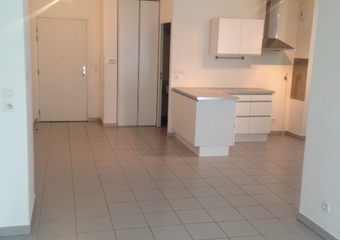 Location Appartement 2 pièces 51m² Chilly-Mazarin (91380) - Photo 1