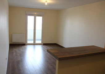 Vente Appartement 1 pièce 35m² CHILLY MAZARIN - Photo 1