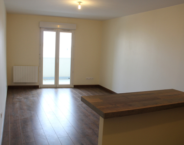 Vente Appartement 1 pièce 35m² CHILLY MAZARIN - photo