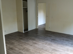 Location Appartement 2 pièces 42m² Chilly-Mazarin (91380) - Photo 1