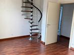 Location Appartement 4 pièces 60m² Chilly-Mazarin (91380) - Photo 5
