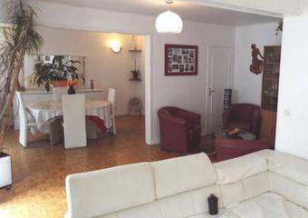 Vente Maison 6 pièces 130m² SAVIGNY SUR ORGE - Photo 1