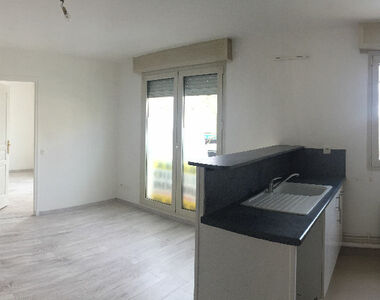 Location Appartement 2 pièces 38m² Chilly-Mazarin (91380) - photo