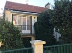 Vente Maison 5 pièces 80m² MORANGIS - Photo 2