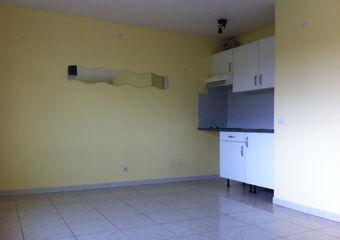 Location Appartement 2 pièces 35m² CHILLY MAZARIN - photo