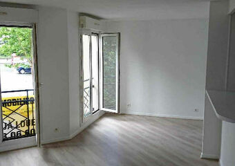 Location Appartement 1 pièce 27m² Chilly-Mazarin (91380) - Photo 1