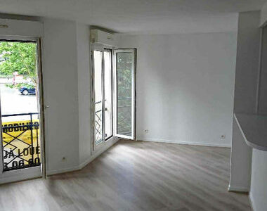Location Appartement 1 pièce 27m² Chilly-Mazarin (91380) - photo
