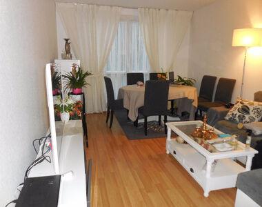 Location Appartement 3 pièces 63m² Chilly-Mazarin (91380) - photo