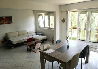 Vente Appartement 4 pièces 73m² CHILLY MAZARIN - Photo 1