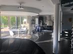 Vente Maison 5 pièces 125m² fontenay les briis - Photo 4