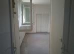 Vente Appartement 1 pièce 19m² morangis - Photo 4