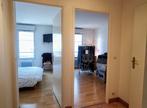Vente Appartement 3 pièces 57m² MORANGIS - Photo 9