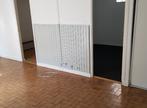 Location Appartement 3 pièces 43m² Chilly-Mazarin (91380) - Photo 4