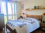 Vente Appartement 5 pièces 92m² CHILLY MAZARIN - Photo 7
