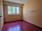Vente Appartement 4 pièces 74m² CHILLY MAZARIN - Photo 7