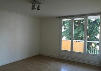 Location Appartement 5 pièces 93m² Chilly-Mazarin (91380) - photo