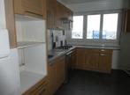 Vente Appartement 3 pièces 65m² CHILLY MAZARIN - Photo 3