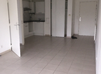 Location Appartement 2 pièces 44m² Chilly-Mazarin (91380) - Photo 1