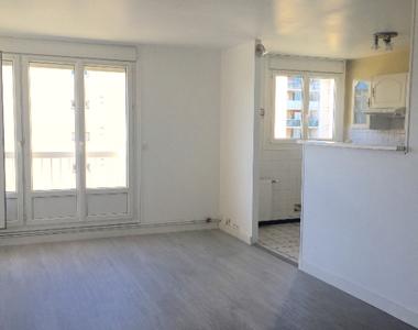 Location Appartement 4 pièces 80m² Chilly-Mazarin (91380) - photo