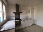 Vente Appartement 2 pièces 44m² MORANGIS - Photo 3