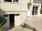 Vente Maison 6 pièces 136m² MORANGIS - Photo 4