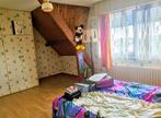 Vente Maison 7 pièces 140m² VILLEMOISSON SUR ORGE - Photo 7