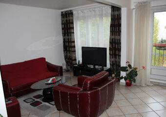 Vente Appartement 4 pièces 72m² CHILLY MAZARIN - Photo 1